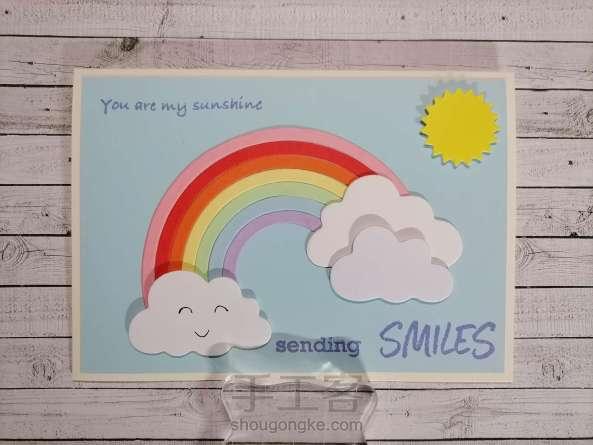 微笑日卡片 097