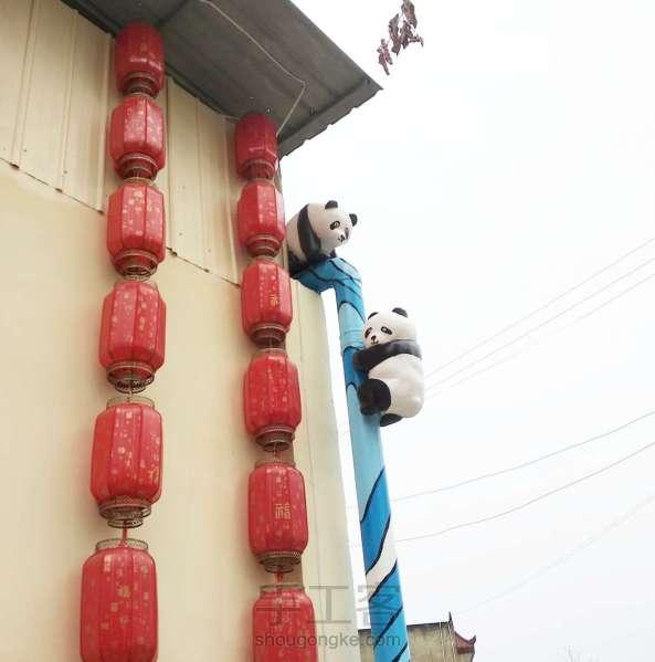 泡沫雕刻熊猫