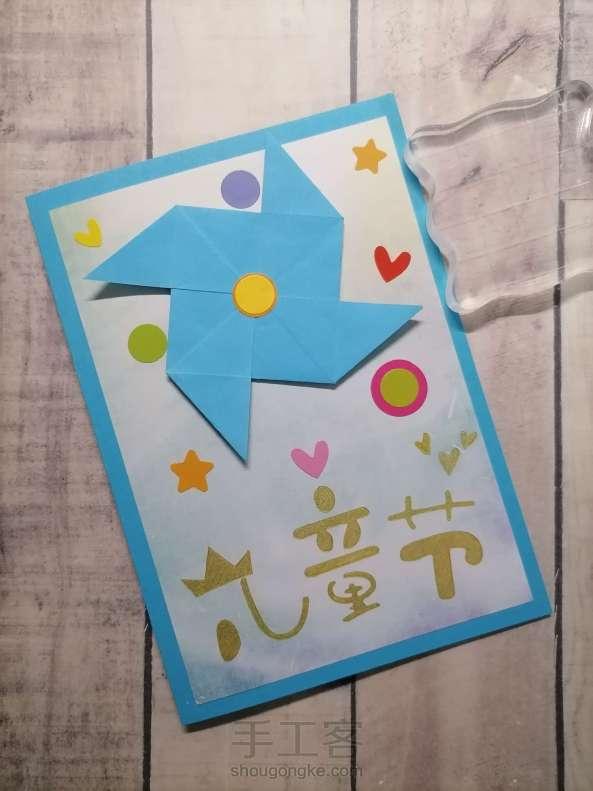 儿童节贺卡 091