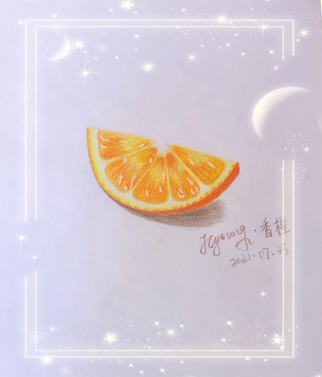 彩铅画—超有食欲的甜橙🍊哇