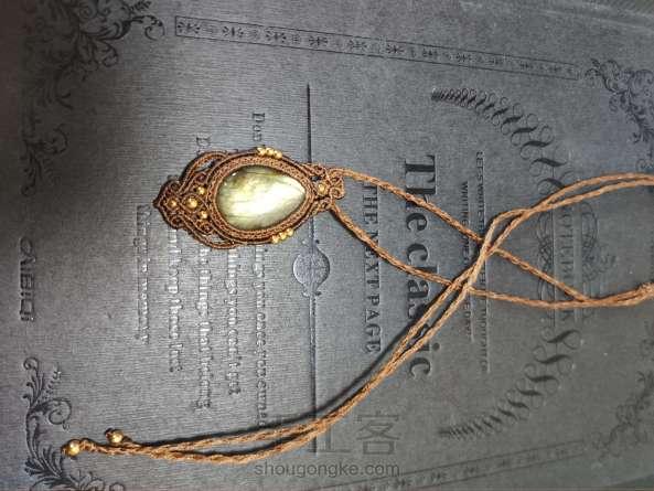 项链:古欧宫廷风