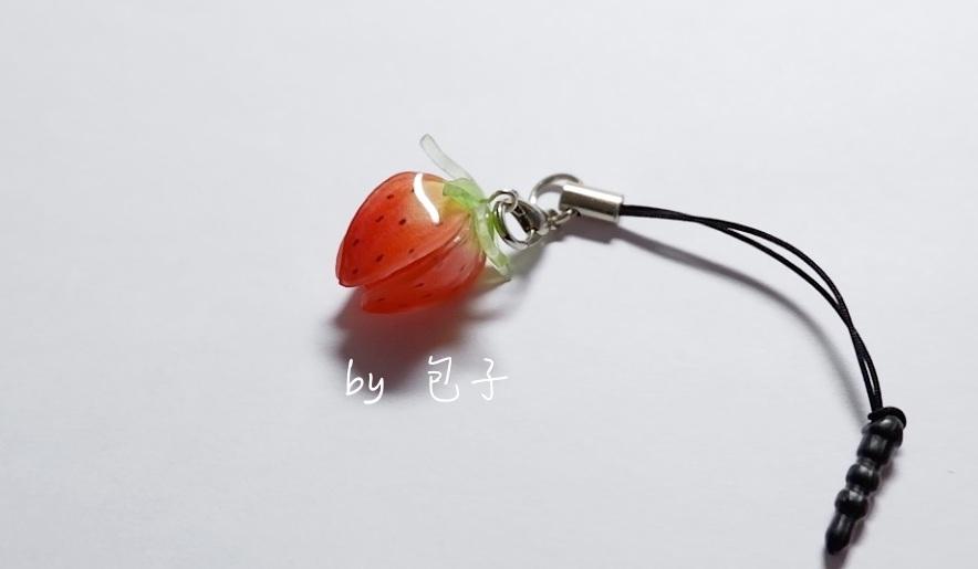 立体草莓热缩片
