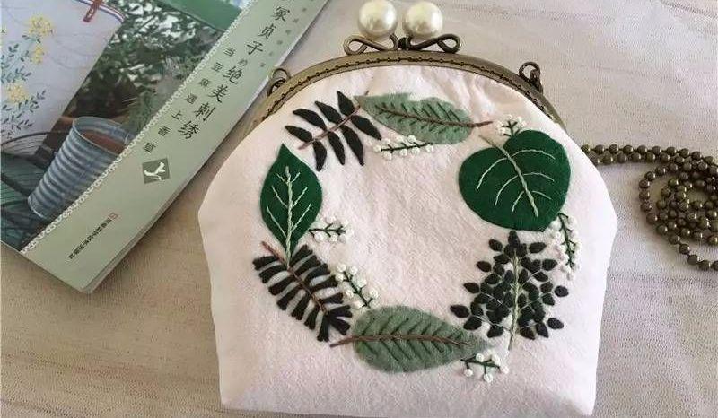 樋口愉美子夏叶欧式刺绣包(一片式口金包制作方法)
