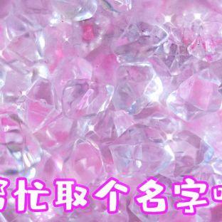 【史莱姆教程】史莱姆泰透混泥系列-粉色雨