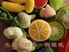 水果切切乐-猕猴桃