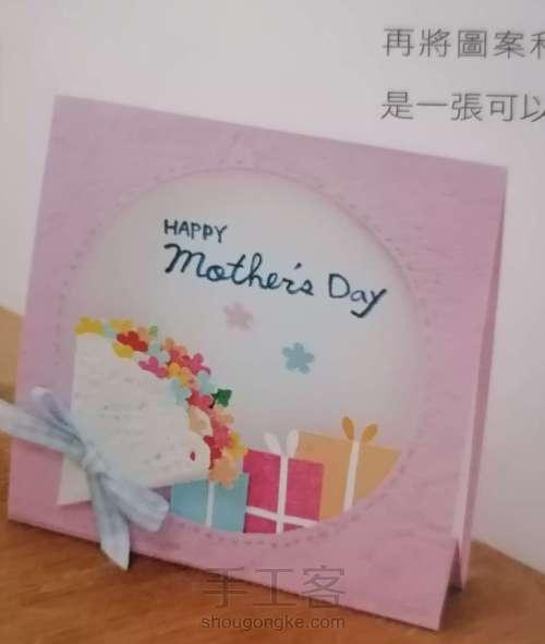母亲节贺卡 064 第1步