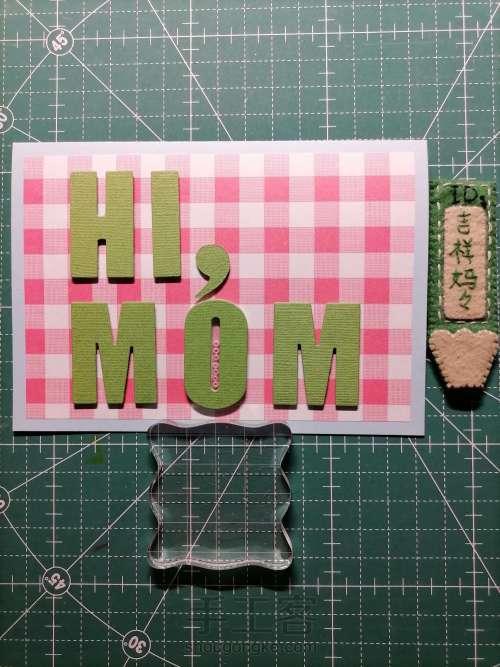 母亲节贺卡 087 第8步