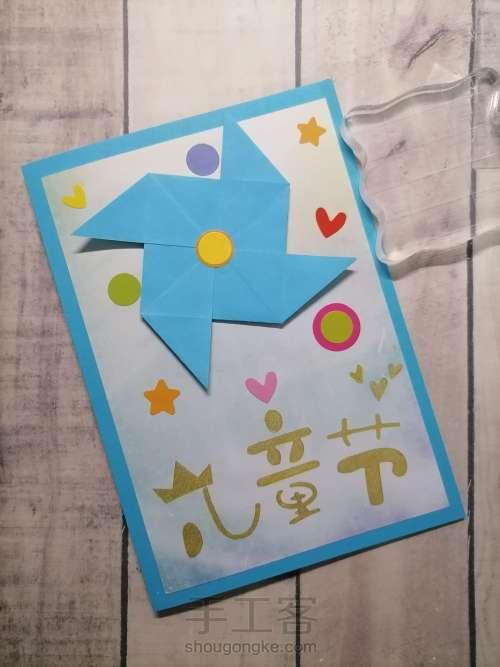 儿童节贺卡 091 第12步