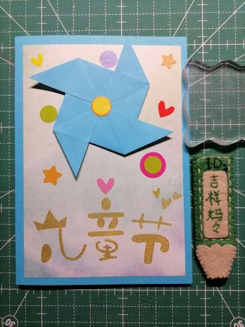 儿童节贺卡 091 第10步