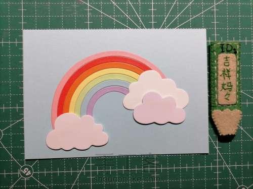 微笑日卡片 097 第4步
