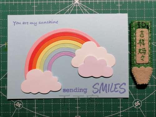 微笑日卡片 097 第5步