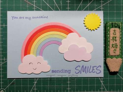 微笑日卡片 097 第6步