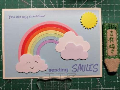 微笑日卡片 097 第7步