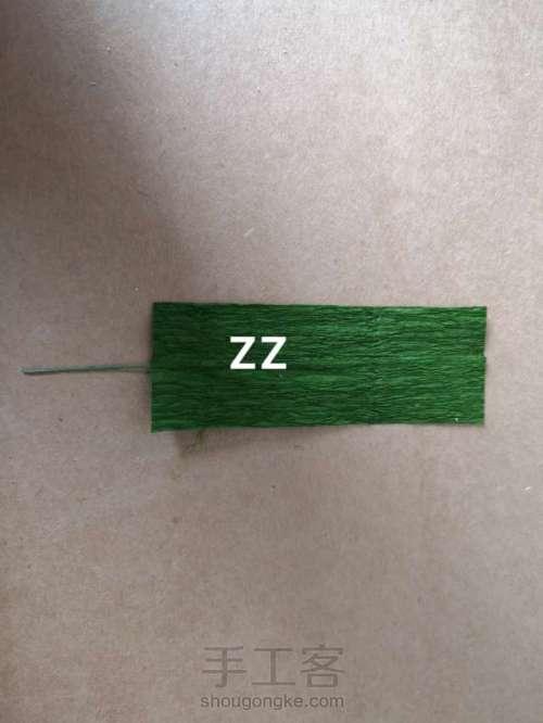 皱纹纸锦带花制作方法 第13步