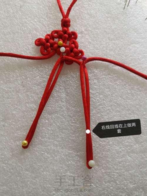 中国结挂件:平安如意(升级版) 第1步