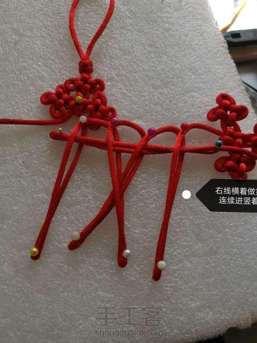 中国结挂件:平安如意(升级版) 第4步
