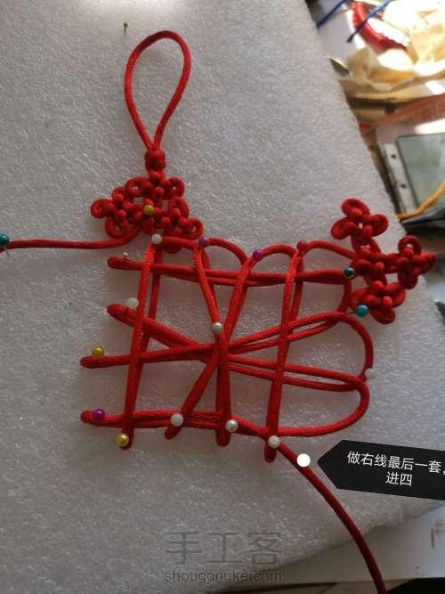 中国结挂件:平安如意(升级版) 第6步