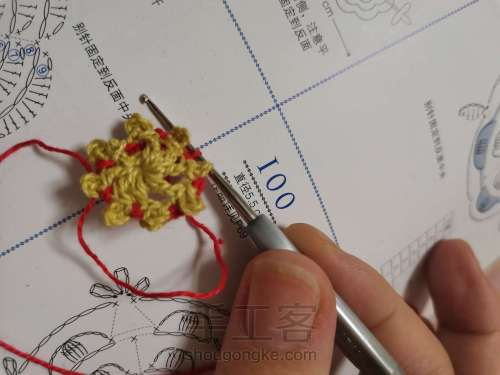 送你一朵小红花🌸发绳 第3步