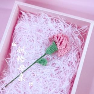 手工编织毛线康乃馨,母亲节礼物!