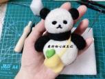 【原创】羊毛毡DIY熊猫教程