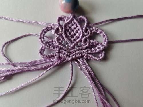 紫莲挂件 第12步