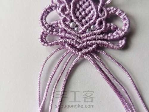 紫莲挂件 第13步