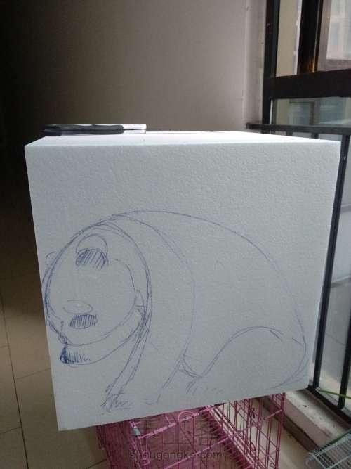 泡沫雕刻熊猫 第1步