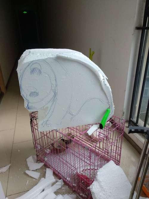 泡沫雕刻熊猫 第2步