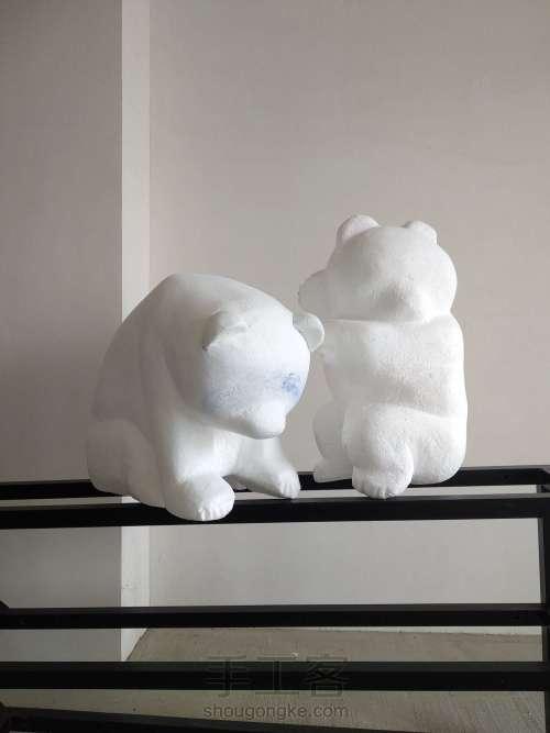 泡沫雕刻熊猫 第8步