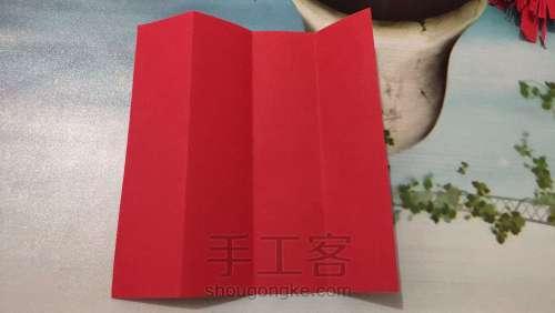 纸鹤 第8步
