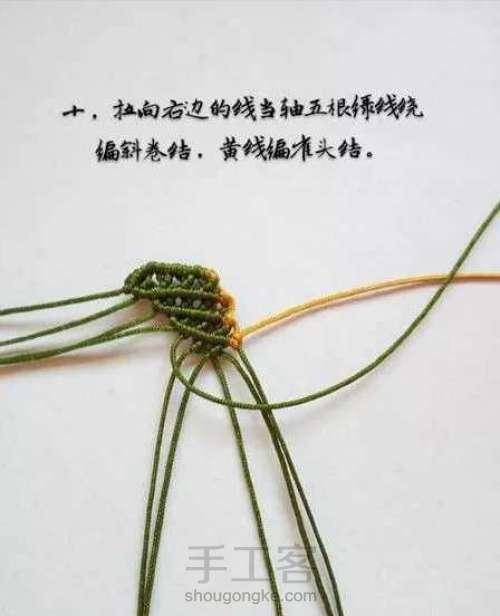 编织藤蔓叶子 第10步