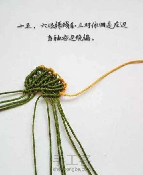 编织藤蔓叶子 第15步
