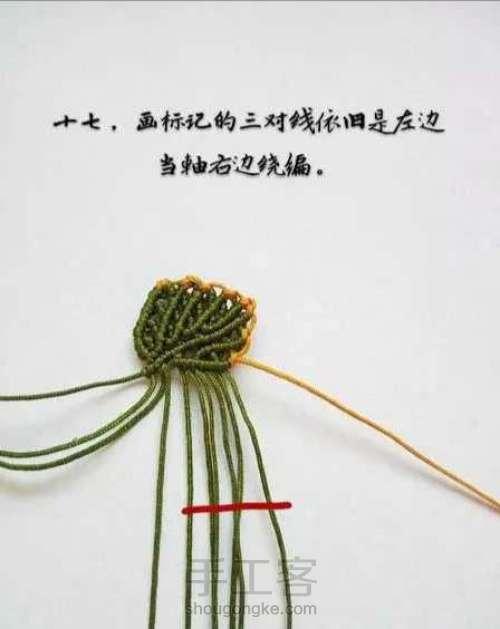 编织藤蔓叶子 第17步