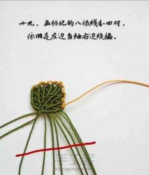编织藤蔓叶子 第19步