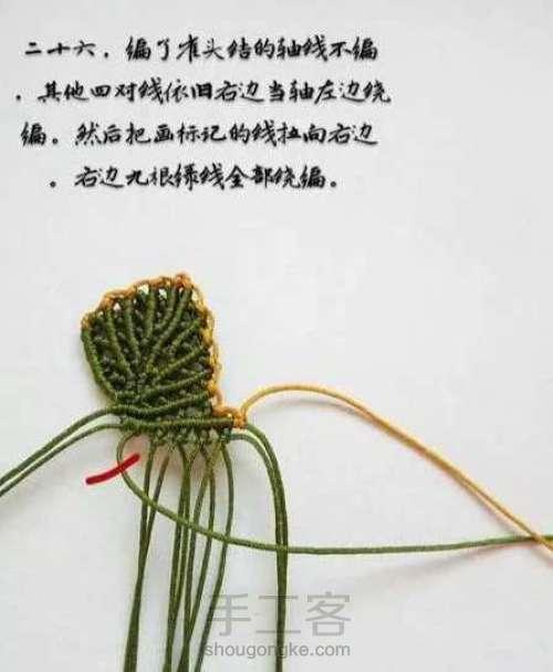 编织藤蔓叶子 第26步