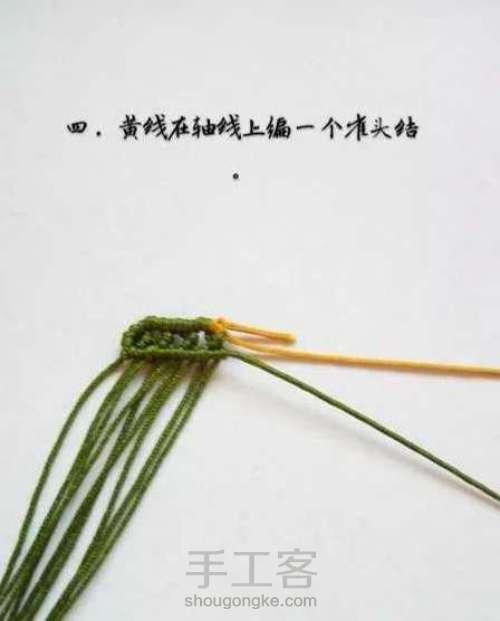 编织藤蔓叶子 第4步