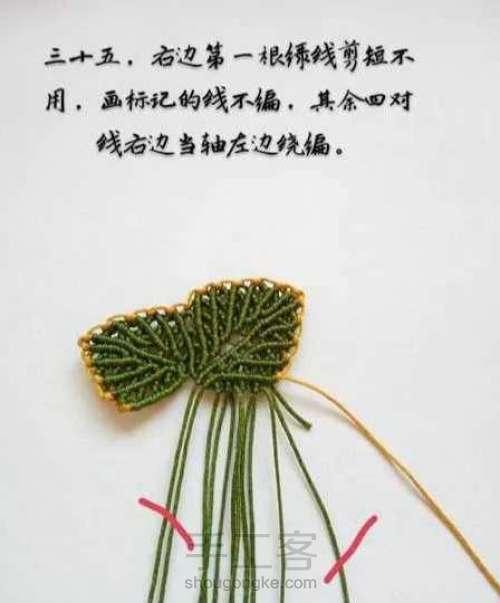 编织藤蔓叶子 第35步