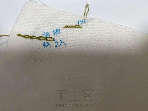 刺绣>针法介绍 第13步